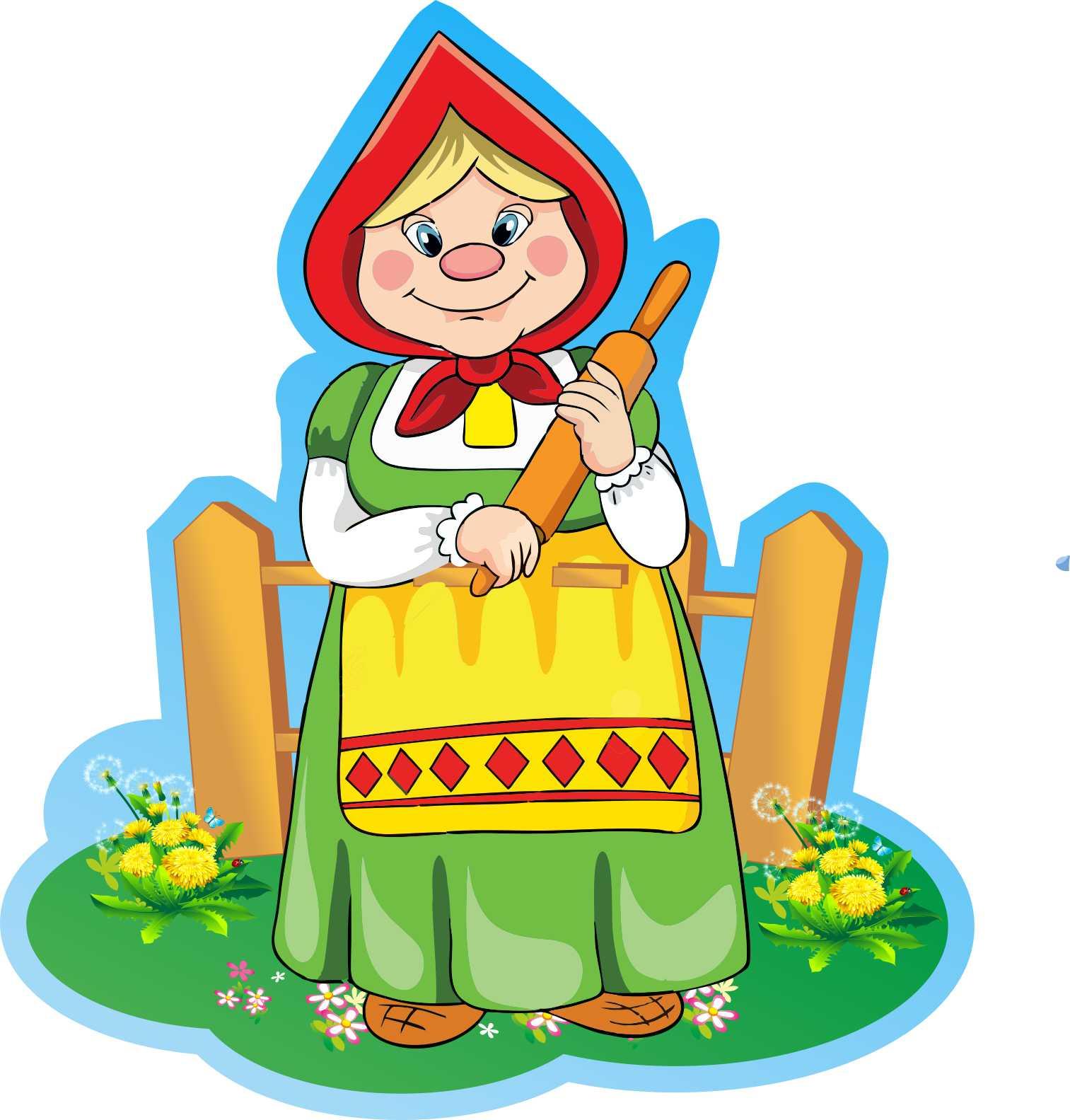 Бабка из сказки репка картинки для детей