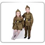 Военно - патриотические костюмы