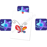 """Магнитный элемент для рисунков """"Сиреневая звездочка"""", фото 1"""