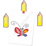 """Магнитный элемент для рисунков """"Карандашик желтый"""", фото 1"""