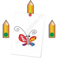 """Магнитный элемент для рисунков """"Карандашик оранжевый"""", фото 1"""