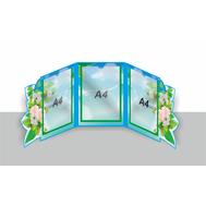 """Папка-передвижка для детского сада """"Яблоня в цвету"""", фото 1"""