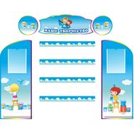 Комплект стендов для детских рисунков ДЕТКИ С КРАСКАМИ, фото 1
