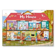 Плакат А2 MY HOUSE. МОЙ ДОМ (англ. яз.), фото 1