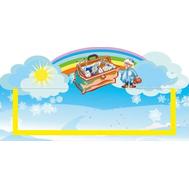 Табличка для детского сада голубая БОЛЬНИЦА 300*150, фото 1