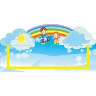 Табличка для детского сада голубая КОНСТРУКТОРСКИЙ УГОЛОК 300*150, фото 1