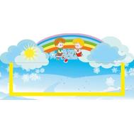 Табличка для детского сада голубая ИГРОВАЯ ЗОНА 300*150, фото 1