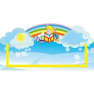 Табличка для детского сада голубая КНИЖНЫЙ УГОЛОК 300*150, фото 1