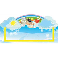 Табличка для детского сада голубая КУХНЯ 300*150, фото 1