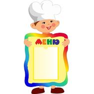 Стенд для детского сада МЕНЮ (поваренок), 0,42*0,86м, фото 1