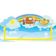 Табличка для детского сада голубая МУЗЫКАЛЬНО-ТЕАТРАЛЬНЫЙ УГОЛОК 300*150, фото 1