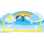 Табличка для детского сада голубая ПАТРИОТИЧЕСКИЙ УГОЛОК 300*150, фото 1