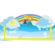 Табличка для детского сада голубая СПОРТИВНЫЙ УГОЛОК 300*150, фото 1