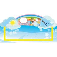 Табличка для детского сада голубая УГОЛОК РЯЖЕНИЯ 300*150, фото 1