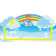 Табличка для детского сада голубая УГОЛОК УЕДИНЕНИЯ 300*150, фото 1