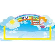 Табличка для детского сада голубая УЧИМСЯ СЧИТАТЬ 300*150, фото 1