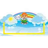 Табличка для детского сада голубая УЧИМСЯ ЧИТАТЬ 300*150, фото 1