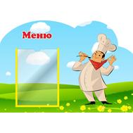 Стенд МЕНЮ (повар) 0,7*0,485м, фото 1