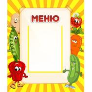 Стенд МЕНЮ (овощи), 0,5*0,6м, фото 1