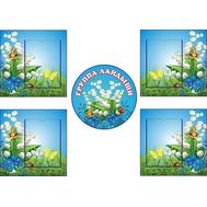 Стенд для детского сада ГРУППА ЛАНДЫШИ, фото 1