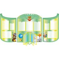 Cтенд для школы МЕТОДИЧЕСКАЯ РАБОТА, 1,867*1,015м, фото 1