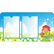 Информационный стенд для детского сада МАЛЫШ, 0,745*0,4м, фото 1