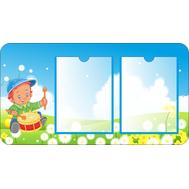 Информационный стенд для детского сада МАЛЫШ С БАРАБАНОМ, 0,745*0,4м, фото 1