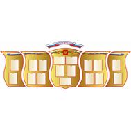 Стенд-визитка для школы НАША ШКОЛА (герб РФ, триколор, беж.фон), фото 1