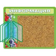 Стенд ИНФОРМАЦИЯ для группы ЯГОДКИ, 1*0,8м, фото 1