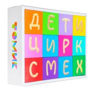 """Кубики """"Весёлая Азбука"""", 12 элементов, фото 1"""