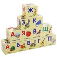 """Кубики """"Азбука Жукова"""", в пленке, фото 1"""