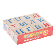 "Кубики ""Алфавит"", 12 шт., фото 1"
