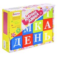"""Кубики """"Азбука"""", 12 элементов, фото 1"""