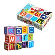 """Кубики """"Азбука"""" окрашенные, 12 элементов, фото 1"""