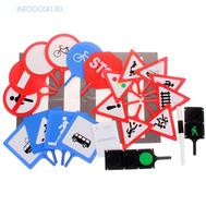 Набор знаков дорожного движения, 22 элемента, фото 1