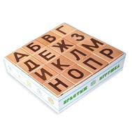 """Кубики """"Азбука"""" 16 деталей, в картонной коробке, фото 1"""