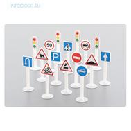 Набор дорожных знаков №1 (16 элементов) (в пакете) 64196, фото 1