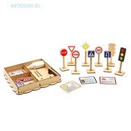 Набор дорожных знаков, с карточками, высота знаков: 8,5-10 см, фото 1