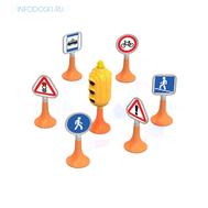 """Набор """"Дорожные знаки"""" №1, светофор, 6 знаков, фото 1"""