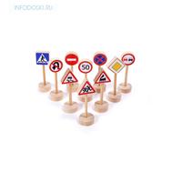"""Игровой набор """"Дорожные знаки"""", 10 штук, фото 1"""