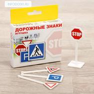 """Настольная игра """"Дорожные знаки"""", фото 1"""
