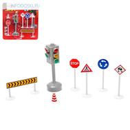 """Набор дорожных знаков """"Город"""", с светофором, световые и звуковые эффекты, фото 1"""