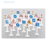Набор дорожных знаков №3 (24 элемента) (в пакете) 64219, фото 1