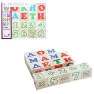 "Кубики ""Алфавит с цифрами"", 20 элементов, фото 1"