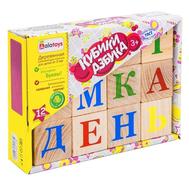 """Кубики """"Азбука"""" неокрашенные, 12 элементов, фото 1"""