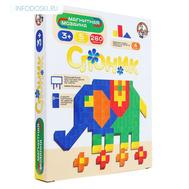 Магнитная мозаика «Слоник» без игрового поля, 260 элементов, фото 1