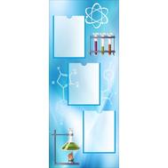 Стенд для кабинета химии МИР ОТКРЫТИЙ (вертикальный), 0,5*1,2м, фото 1
