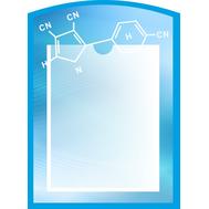 Стенд для кабинета химии МИР ОТКРЫТИЙ (планшет), 0,32*0,43м, фото 1