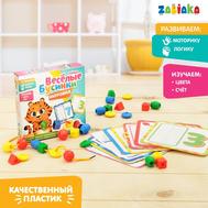 Развивающая игра шнуровка «Бусины» с карточками «Учим счёт, цвета и формы», фото 1
