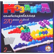 Мозаика круглая, 270 элементов по 10, 15, 20 мм, 6 цветов, 2 платы, фото 1